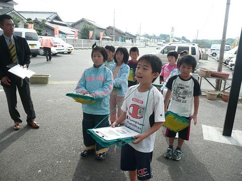 2010_1020001.jpg