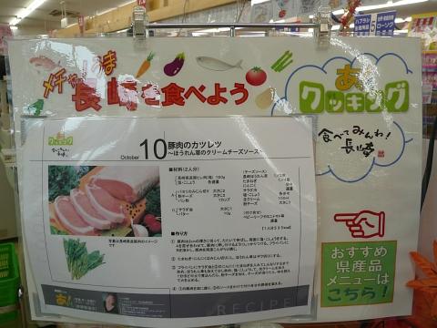 2010_1021001.jpg