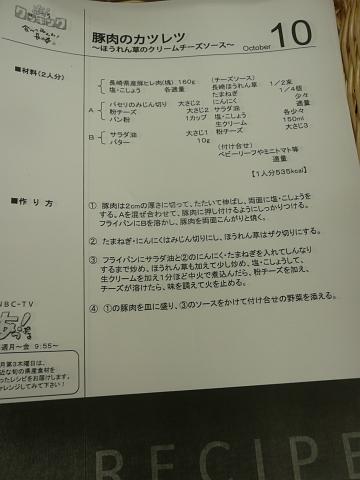 2010_1021002.jpg