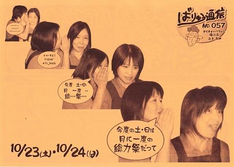 2010_1022009.jpg
