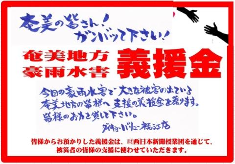 2010_1027_050.jpg