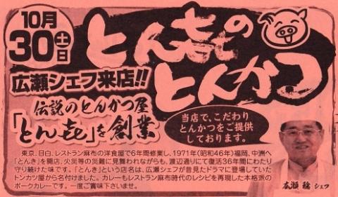 2010_1028_001.jpg