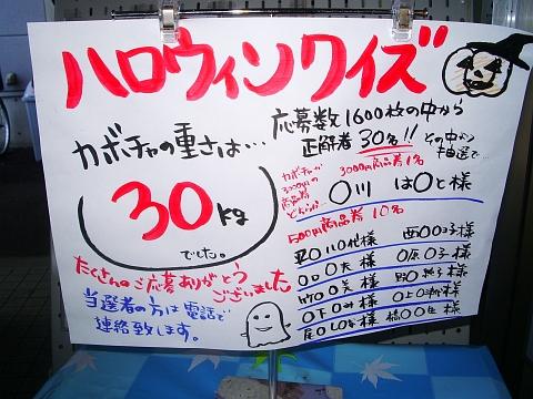 2010_1031001.jpg