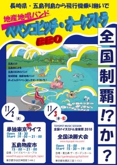 2010_1101_050.jpg