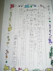 2010_1102028.jpg