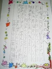 2010_1102033.jpg