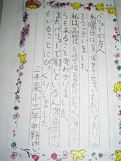 2010_1102034.jpg