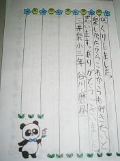 2010_1102038.jpg