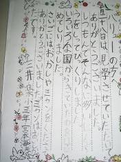 2010_1102046.jpg