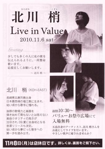 2010_1104015.jpg