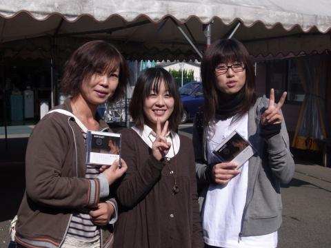 2010_1106_061.jpg