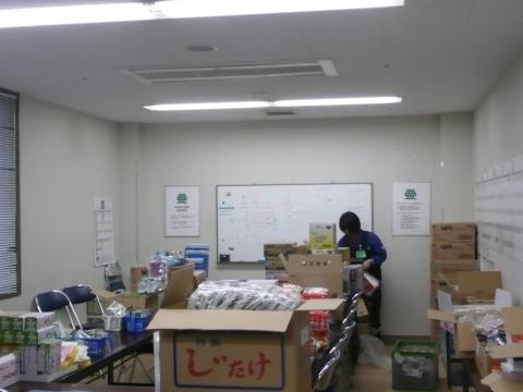 2010_1117021.jpg