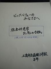 2010_1123_026.jpg
