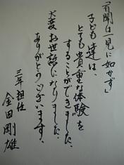 2010_1123_030.jpg