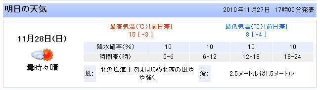 2010_1127_050.jpg