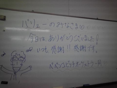 2010_1128_032.jpg