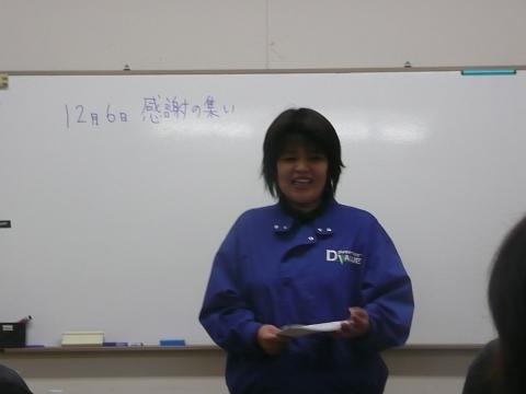 2010_1206006.jpg