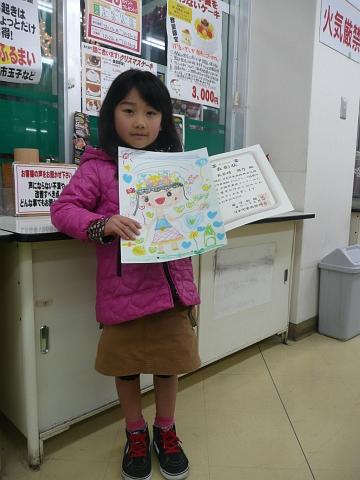 2010_1218026.jpg