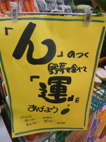 2010_1222007.jpg