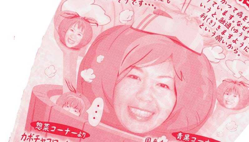 2010_1222_090.jpg