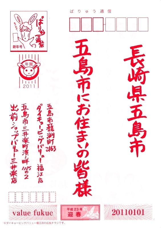 2010_1231_011.jpg