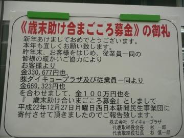 20110113002.jpg