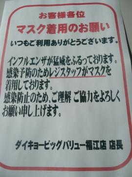 20110117004.jpg