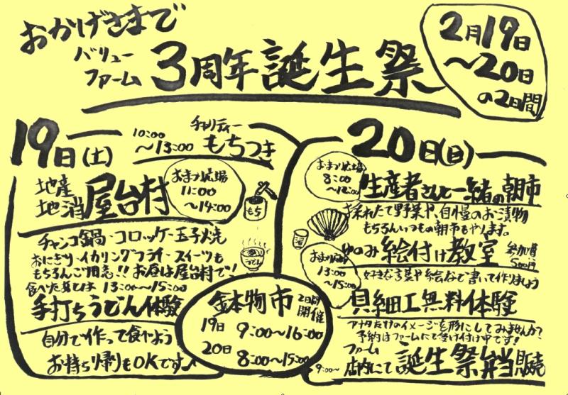 20110216_004.jpg