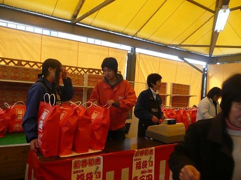 2011_0102002.jpg