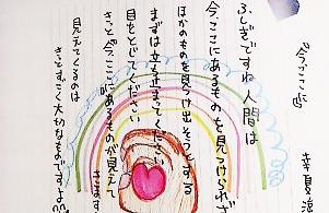 2011_0106_090.jpg