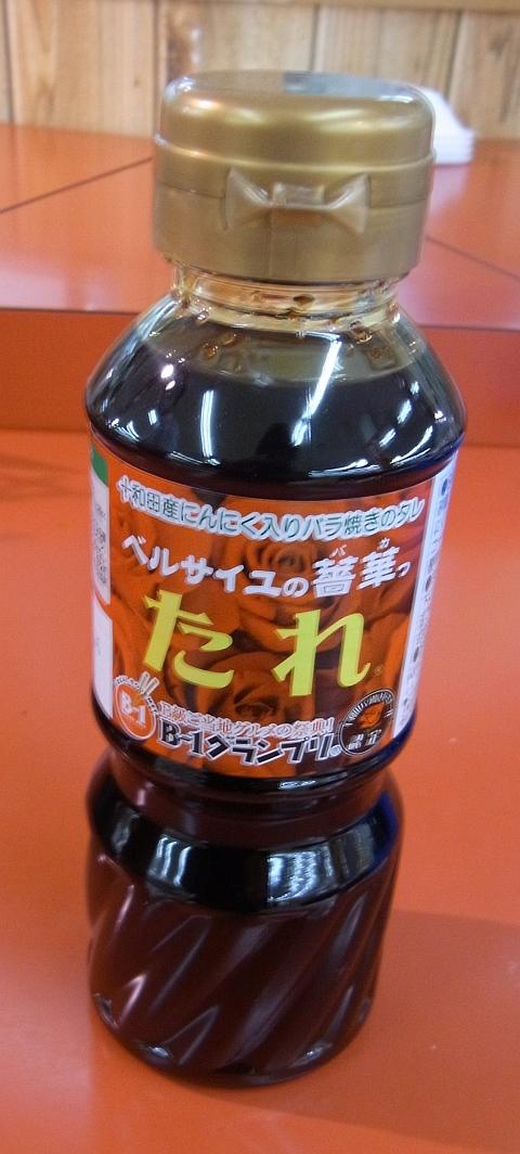 2011_0108_050.jpg