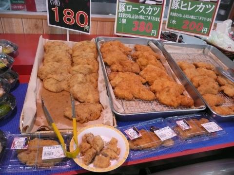 2011_0111011.jpg