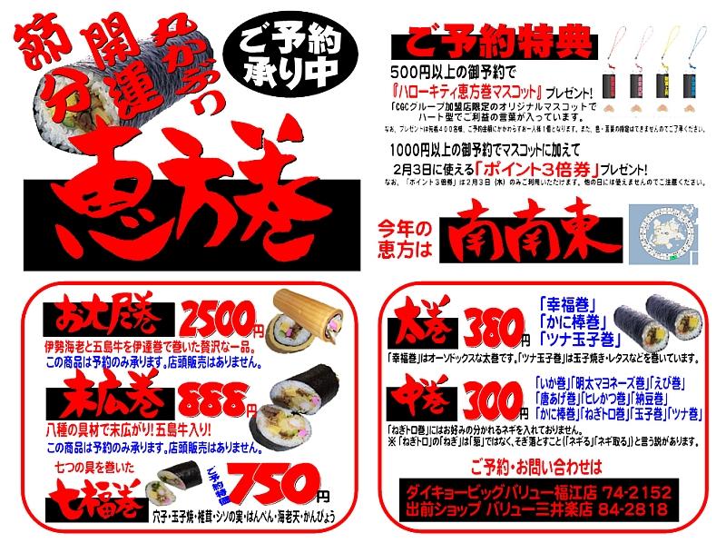 2011_0117_050.jpg