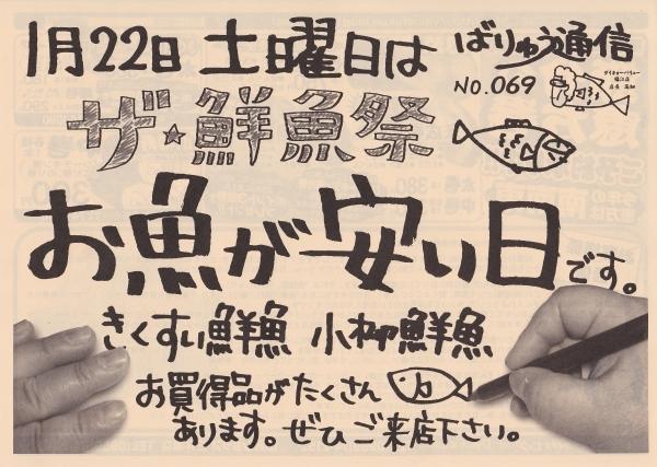 2011_0121_006.jpg