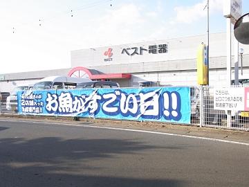 2011_0122005.jpg