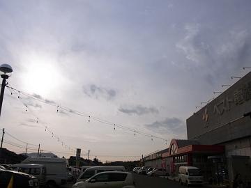 2011_0123003.jpg