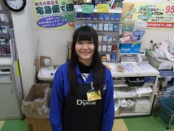 2011_0127_058.jpg