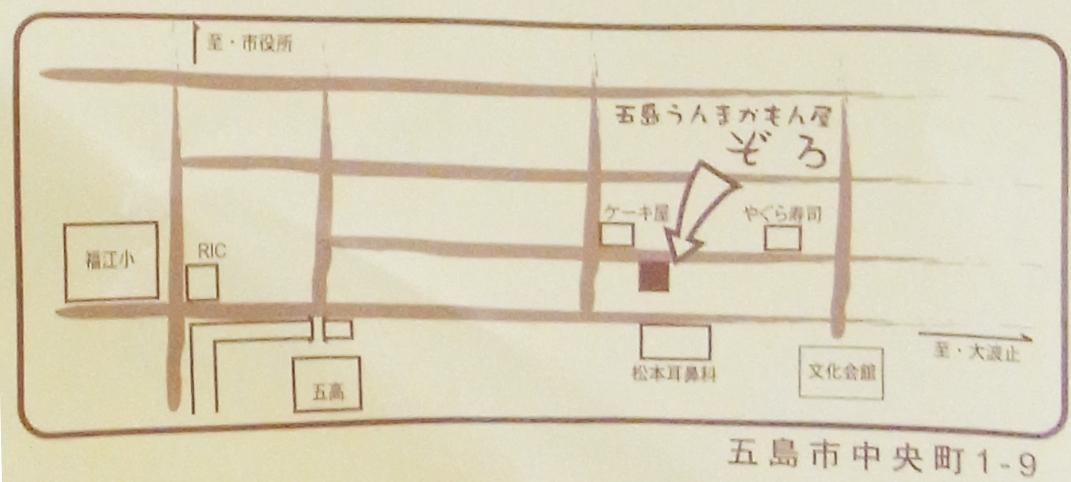 2011_0127_062.jpg