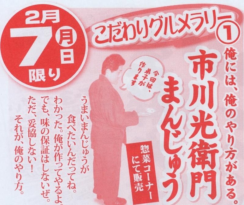 2011_0206010.jpg