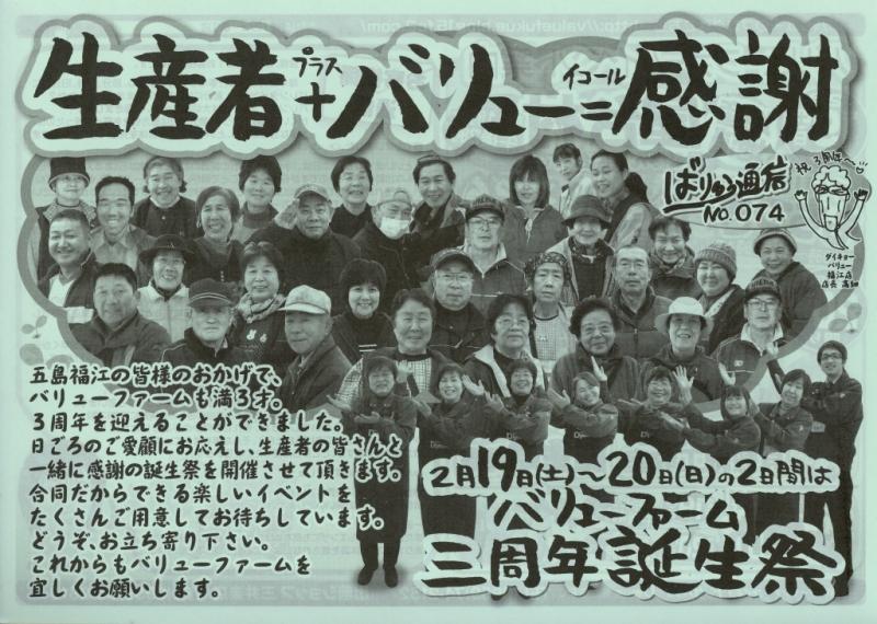 2011_0218_006.jpg