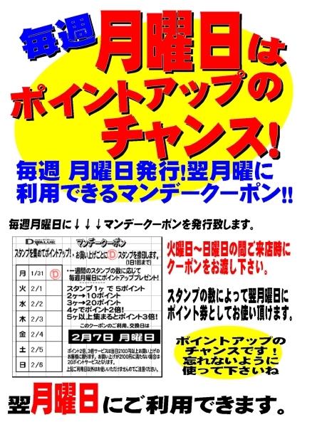 2011_0221_004.jpg