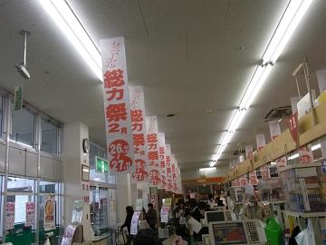 2011_0223_001.jpg