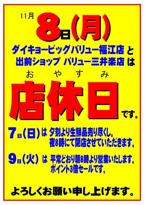 2011_1107_99.jpg