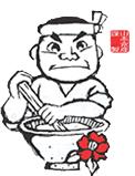 yamamoto1.jpg