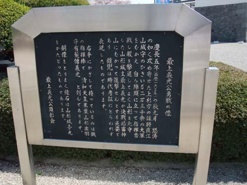山形006
