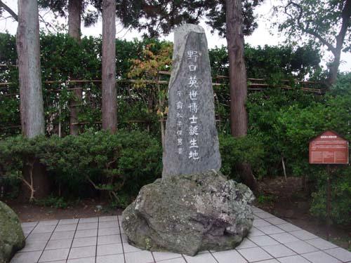 2010年10月09,10日 会津若松 025 のコピー