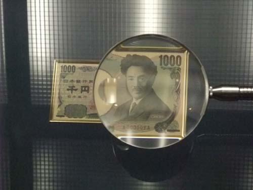 2010年10月09,10日 会津若松 035 のコピー