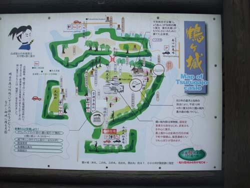 2010年10月09,10日 会津若松 053 のコピー