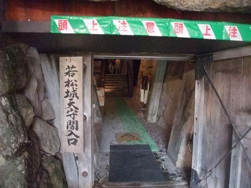 2010年10月09,10日 会津若松 072 のコピー