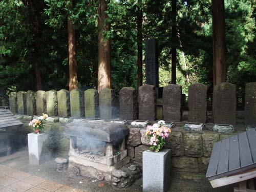 2010年10月09,10日 会津若松 163 のコピー